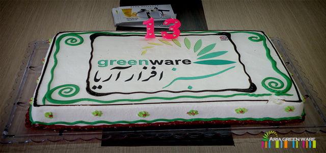 سالگرد-شرکت-سبزافزار