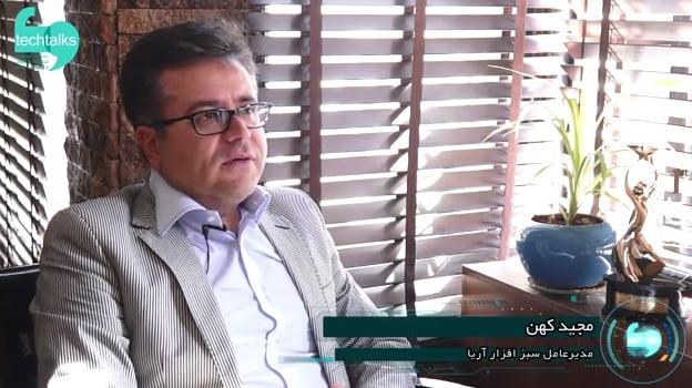 مهندس مجید کهن