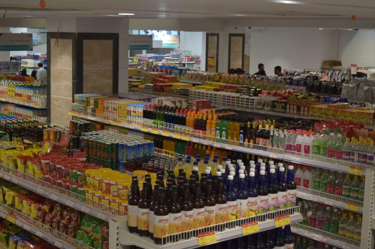 فروشگاه زنجیره ای یاس