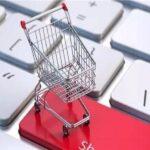 بزرگترین بازار خرده فروشی آنلاین جهان